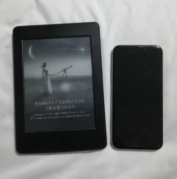 Kindlepaperwhiteマンガモデル サイズ感