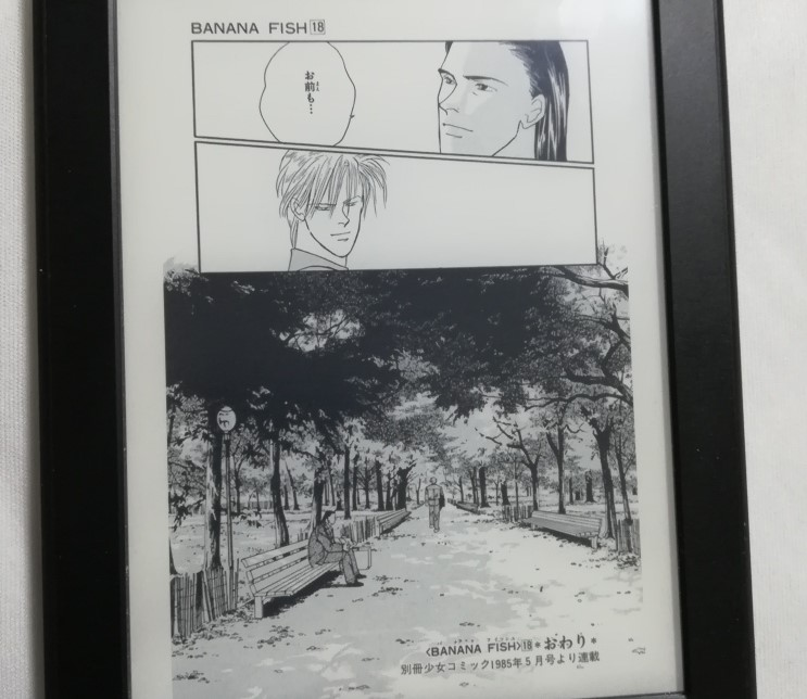 Kindle paperwhiteマンガモデル 画面