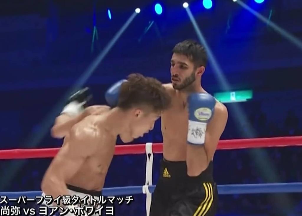WBO世界スーパーフライ級タイトルマッチ 井上尚弥 ヨアン・ボアイヨ