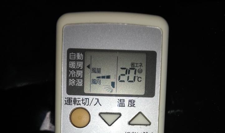 エアコン 暖房 設定 温度 風向き 風量