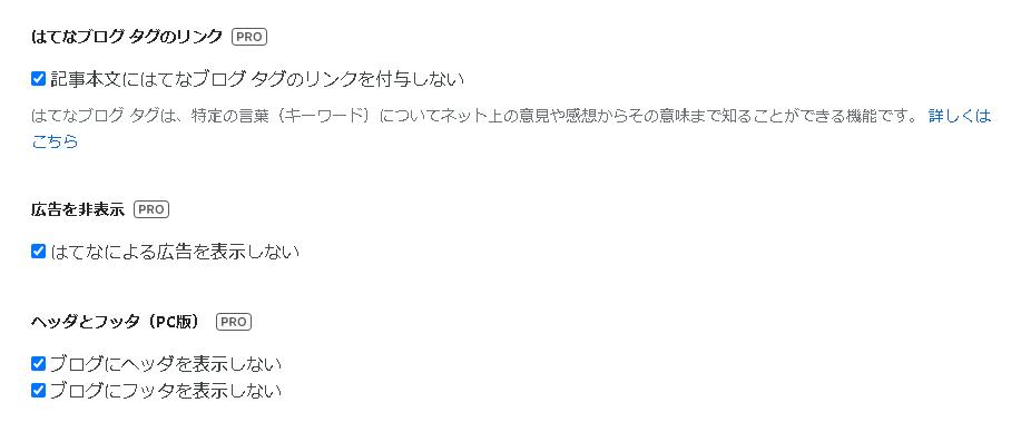 f:id:zerokachan:20210723190255p:plain