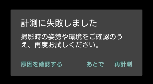 f:id:zerokarahosomacho:20190201090648j:plain