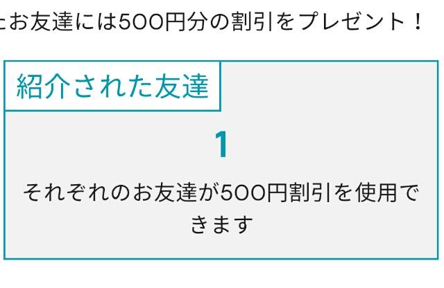 f:id:zerokarahosomacho:20190228104057j:plain