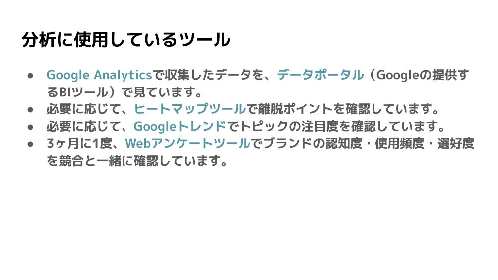 f:id:zerokkuma1:20210323154034p:plain