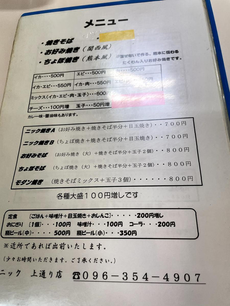 f:id:zerokuma08:20210510184102j:plain