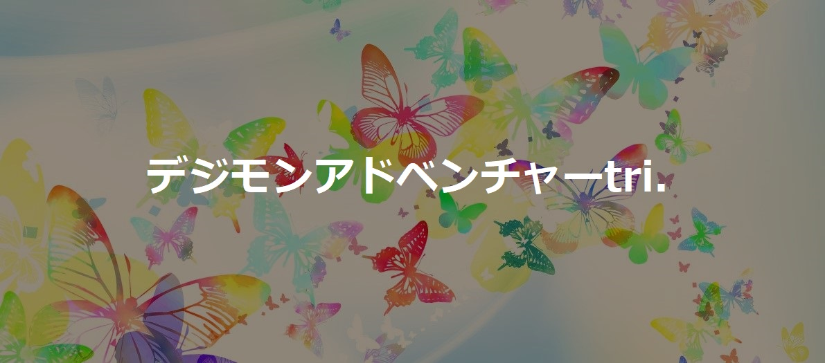 f:id:zeromaru-hopelog:20190906224015j:plain