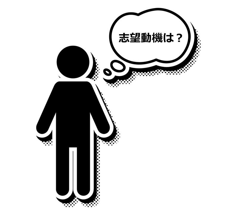 f:id:zeromaru-hopelog:20191104223508j:plain