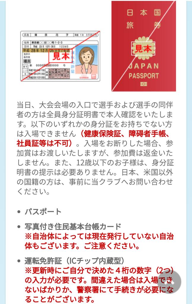 f:id:zeroshiki0930:20190119111017p:plain