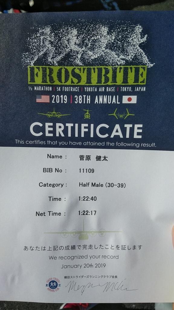 f:id:zeroshiki0930:20190120181347j:plain