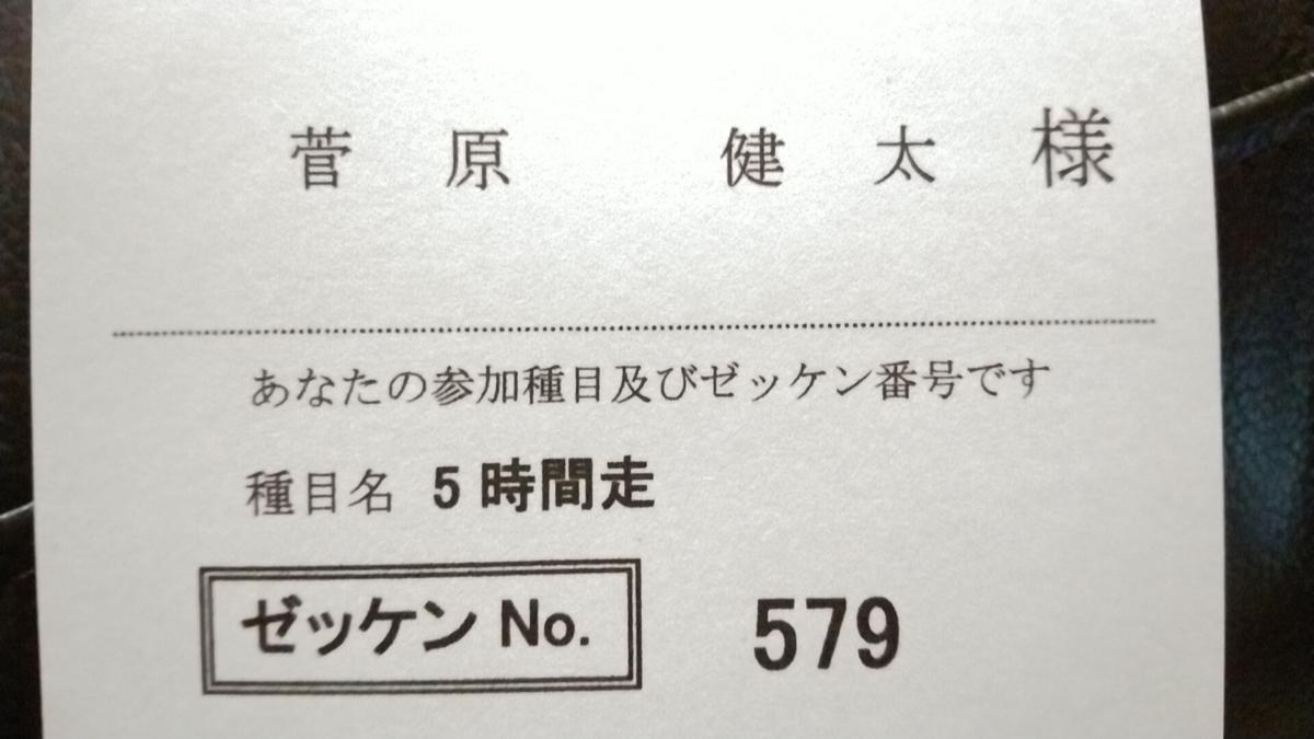 f:id:zeroshiki0930:20190906113309j:plain