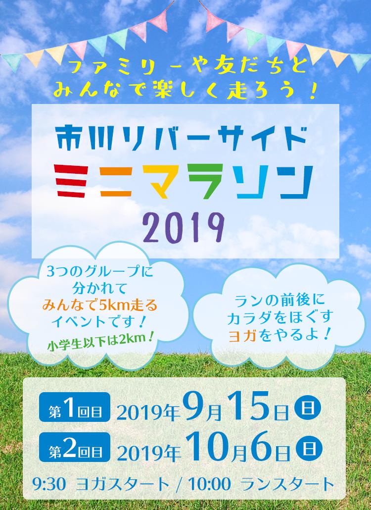 f:id:zeroshiki0930:20190916215813p:plain