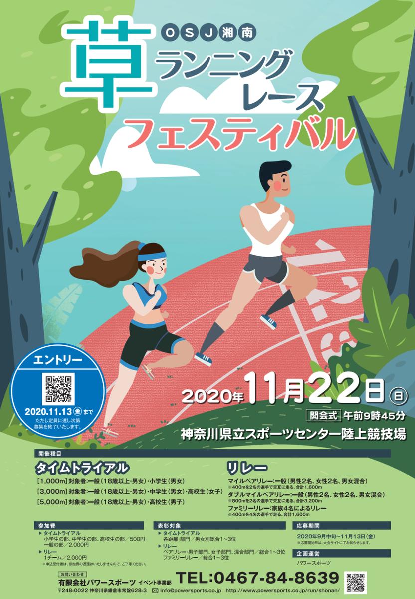 f:id:zeroshiki0930:20201119144353p:plain