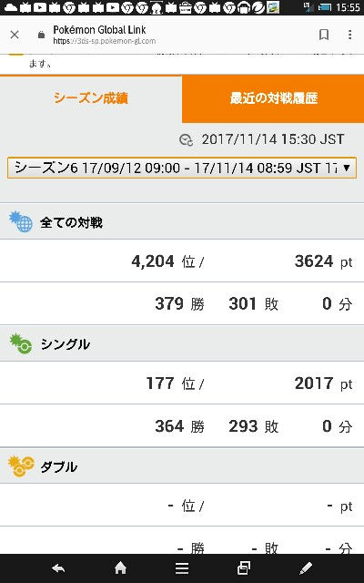 f:id:zerosiki0909:20171117155854j:plain