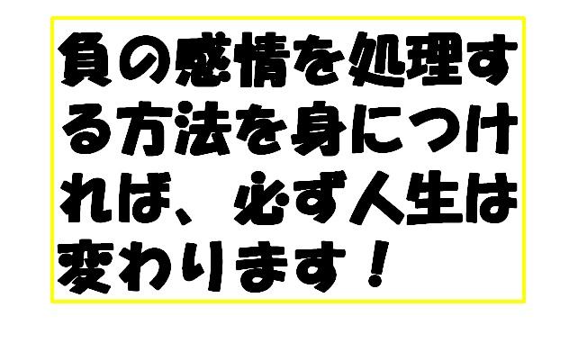 f:id:zerotanishohei:20170413161219j:plain