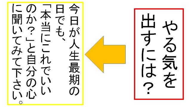 f:id:zerotanishohei:20170509144013j:plain