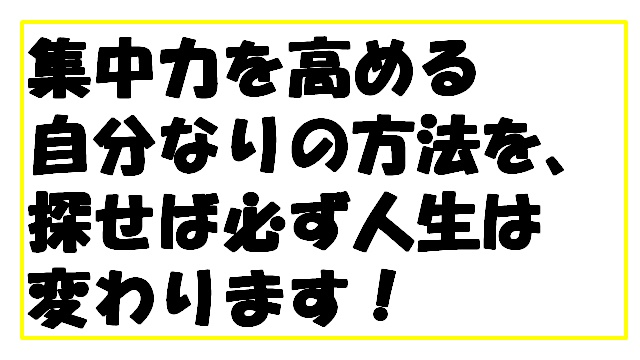 f:id:zerotanishohei:20170712123021j:plain