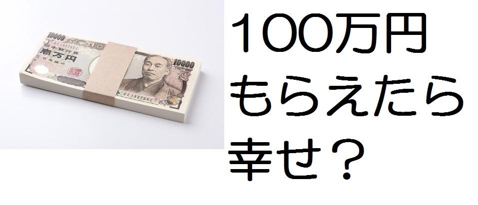 f:id:zerotanishohei:20181003124109j:plain