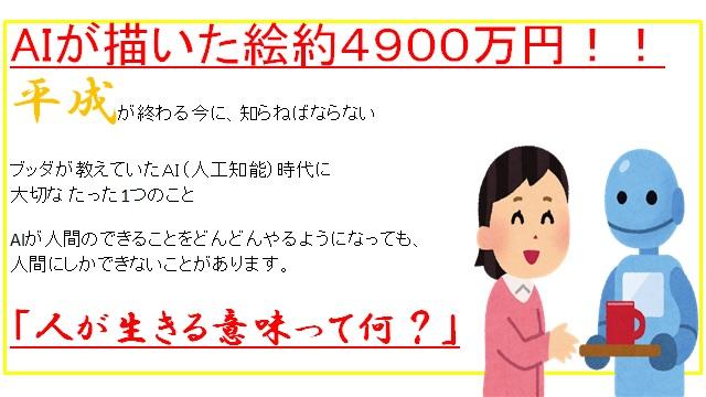 f:id:zerotanishohei:20181231224952j:plain