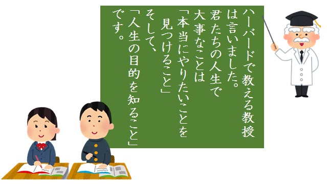 f:id:zerotanishohei:20190408171739j:plain
