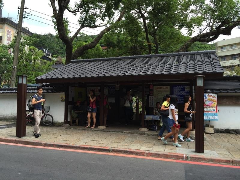 taiwan-beitou