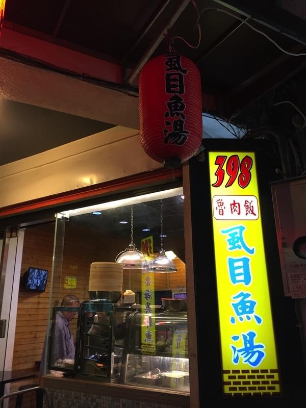398ru-ro-fan