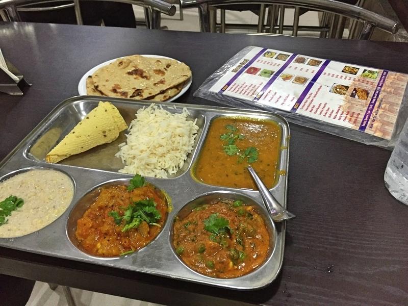 Jaipurcurry1