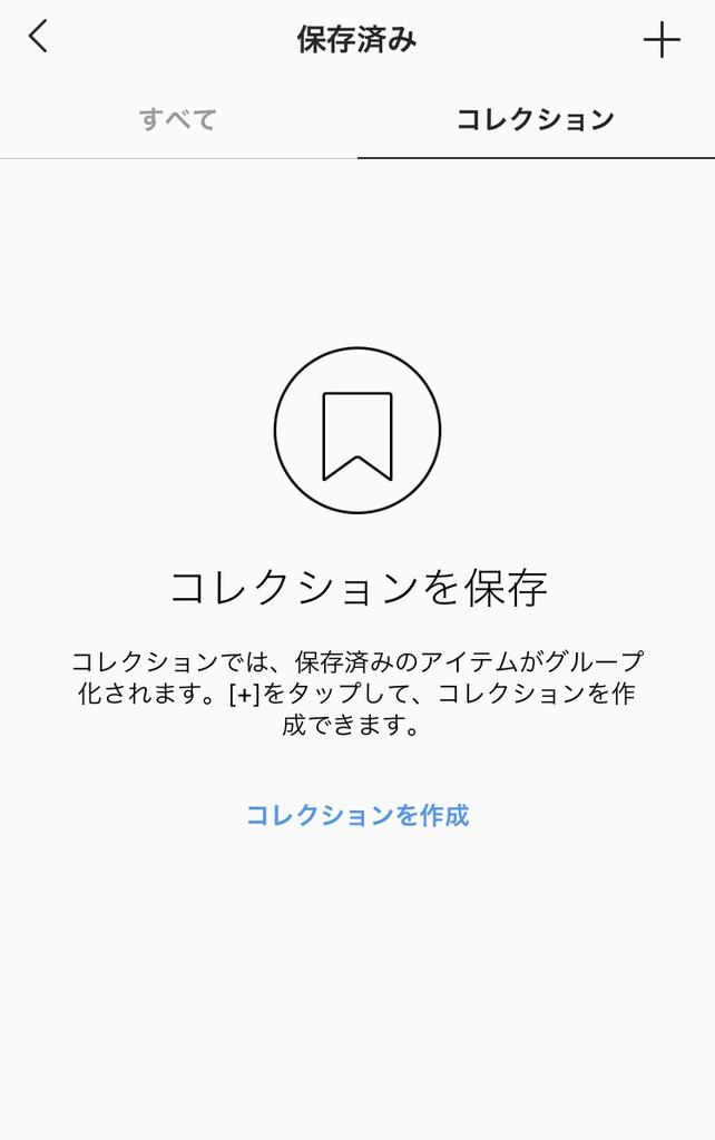 f:id:zeroxeed-marketing:20180906184712j:plain