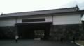 これがかの有名な桜田門である