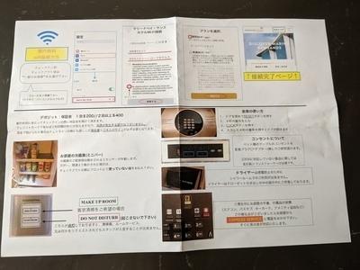 f:id:zetsubounomachi:20200606215155j:plain