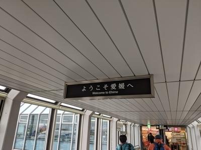 f:id:zetsubounomachi:20201029213402j:plain