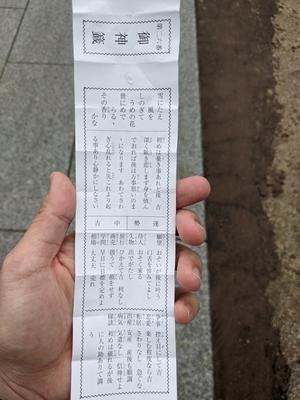f:id:zetsubounomachi:20201104201530j:plain
