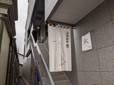 f:id:zetsubounomachi:20201104201644j:plain
