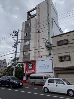 f:id:zetsubounomachi:20201104202151j:plain