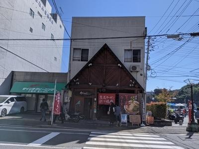 f:id:zetsubounomachi:20201119231102j:plain