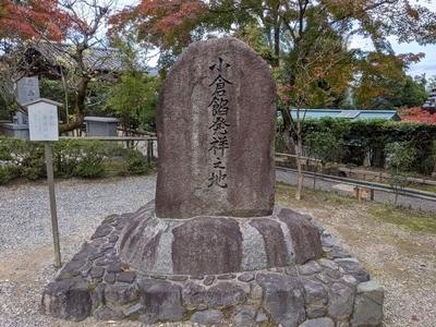 f:id:zetsubounomachi:20201201224534j:plain