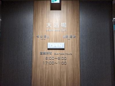 f:id:zetsubounomachi:20201201225231j:plain