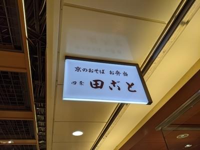 f:id:zetsubounomachi:20201208225008j:plain