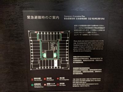 f:id:zetsubounomachi:20201213213937j:plain