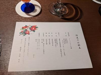 f:id:zetsubounomachi:20210220210110j:plain