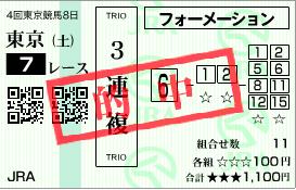 f:id:zetsujikuken:20161031160423j:plain