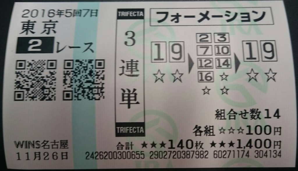 f:id:zetsujikuken:20161127180820j:plain