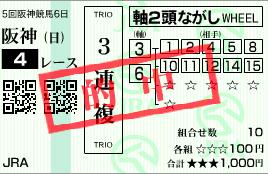 f:id:zetsujikuken:20161219130252j:plain