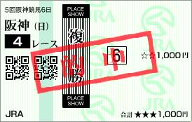 f:id:zetsujikuken:20161219184743j:plain