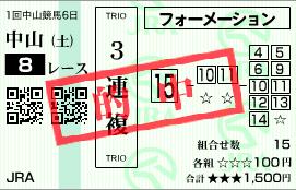 f:id:zetsujikuken:20170122233820j:plain