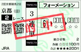 f:id:zetsujikuken:20170129203635j:plain