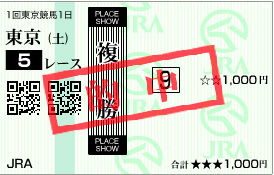 f:id:zetsujikuken:20170129213612j:plain