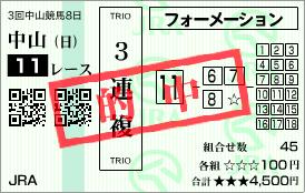 f:id:zetsujikuken:20170417125736j:plain