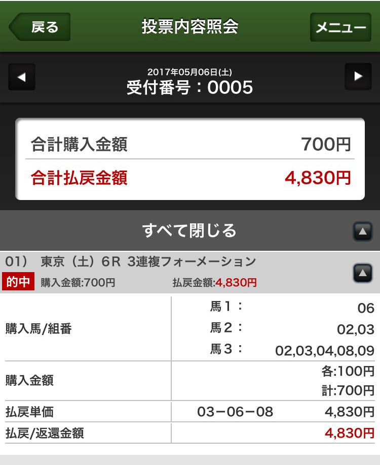 f:id:zetsujikuken:20170509194055j:plain