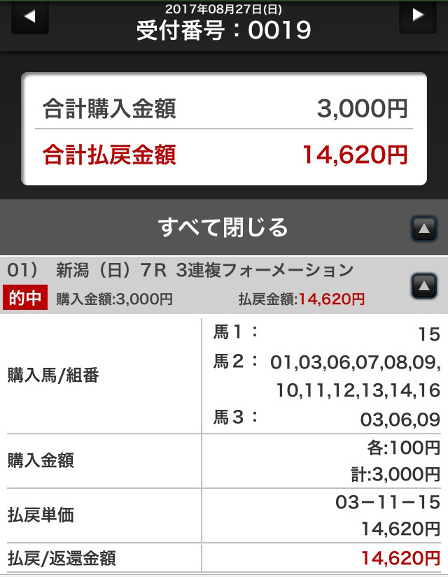 f:id:zetsujikuken:20170828143304j:plain