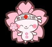 f:id:zettaigoukaku-swpsw:20160903220405p:plain